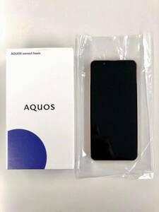 【新品】au版 AQUOS sense3 basic SHV48 ライトカッパー SIMロック解除済 一括購入 通話 ネット判定OK