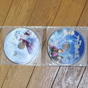 DVD アナと雪の女王 2本セット アナ雪