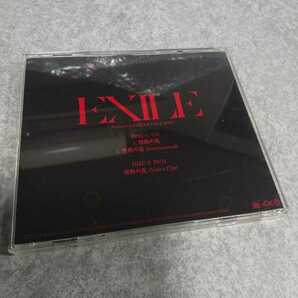 EXILE【情熱の花】返金保証あり