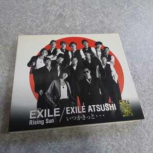 EXILE【RisingSun/いつかきっと=ASTUSHI】2011年エイベックス 返金保証あり