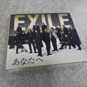 EXILE【あなたへ】EXILE ATSUSHI【Ooo Baby】2011年エイベックス 返金保証あり