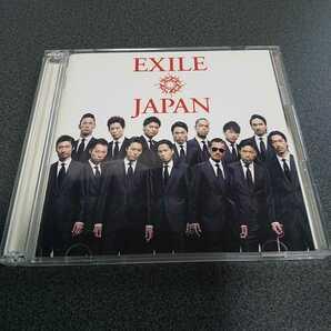 EXILE【JAPAN】2012年エイベックス 返金保証あり