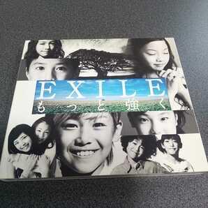 EXILE【もっと強く】2010年エイベックス 返金保証あり