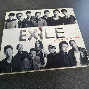 EXILE【FLOWER SONG】2013年エイベックス 返金保証あり
