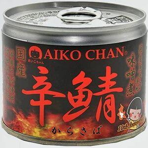 未使用 新品 鯖缶 伊藤食品 7-1H 辛鯖味噌煮 190g×12個 あいこちゃん