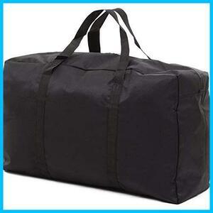 ★特価★イベント 保管 梱包 キャリー 輸送 や キャンプ KK-148 大容量なので バッグ バッグに最適 】スタイリスト 撥水 防水 【