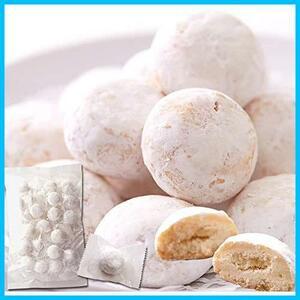 ★特価★おやつ 個包装 スイーツ お徳用 KK-139 焼菓子 (30個) 国内製造 スノーボールクッキー 天然生活