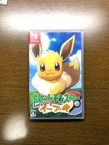 【Switch】 ポケットモンスター Let s Go! イーブイ [通常版]
