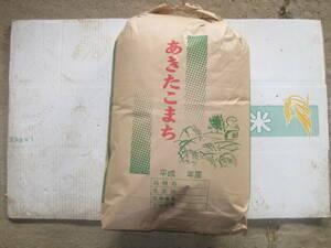 「あきたこまち」玄米25キロ  6500円 令和2年秋田県産