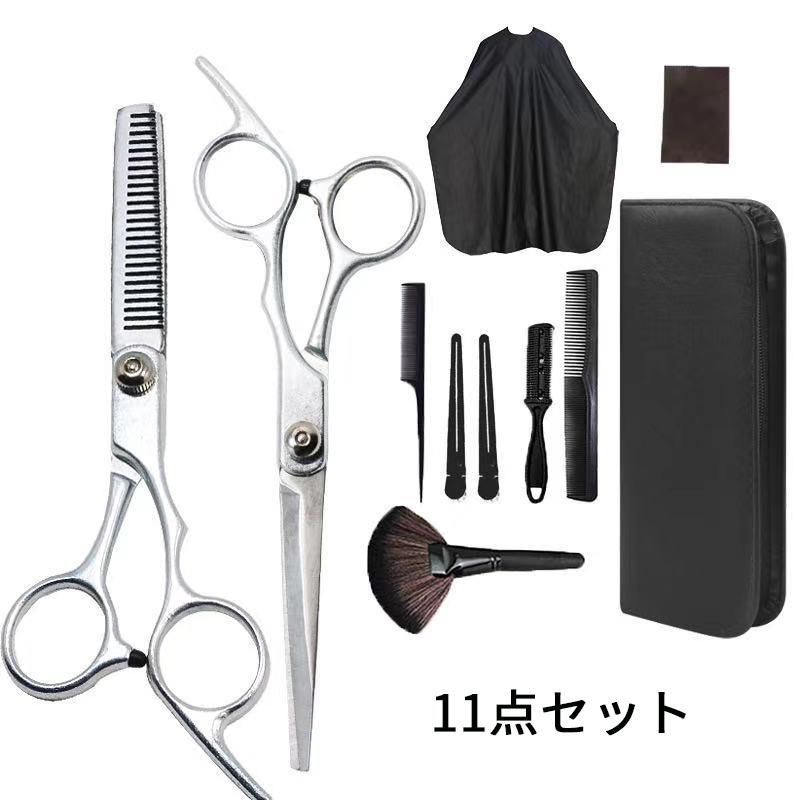 散髪セット 髪切り11点 ヘアカット プロ並び 使いやすい 家庭用