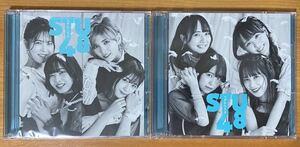STU48◆ヘタレたちよ ◆初回限定盤 CD type-A.B 2枚セット ◆未再生 ◆タワーレコード特典生写真