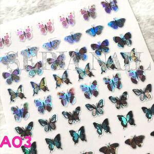 ネイルシール ステッカー バタフライ 蝶々【A03】10211840