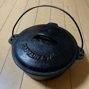ダッチオーブン 8インチ キャプテンスタッグ オマケでケース付き