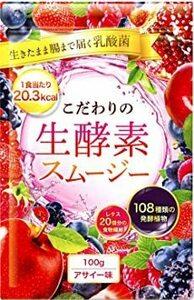 100グラム (x 1) こだわりの生酵素スムージー 置き換え ダイエット 108種類の生酵素 食物繊維 乳酸菌 100g (ア