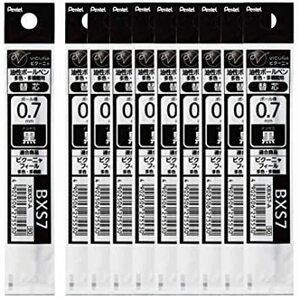 黒 ぺんてる 多機能ボールペン替芯 ビクーニャ 0.7mm XBXS7-A 黒 10本