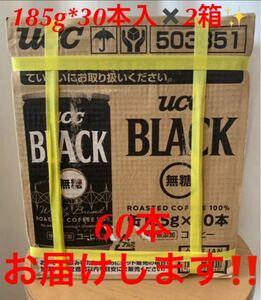 UCC ブラック無糖 缶(185g*30本入)×2箱 計60本