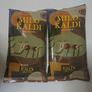 カルディ コーヒー マイルドカルディ〈挽き〉2袋