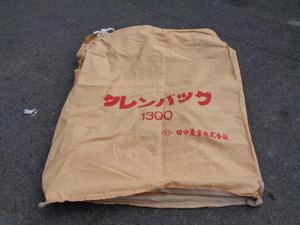 S 田中産業 グレンバック 1300 配送可能 2
