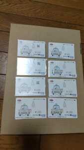 ☆送料無料☆  名鉄グループタクシーカード プリペイドカード 残高 \8000円分