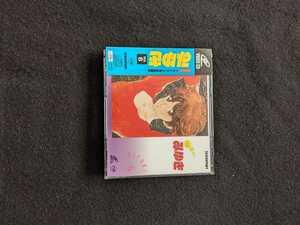 TV серии совершенно сбор версия ...vol.6.... видео CD быстрое решение с поясом оби редкий редкость