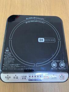 YAMAZEN 山善 ヤマゼン 卓上IH調理器 IEA-Y1400(B)