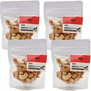 無添加・大粒・無塩・素焼きカシューナッツ(70g)×4袋 トロピカル アグロフォレストリー  家飲み ちょい飲み お