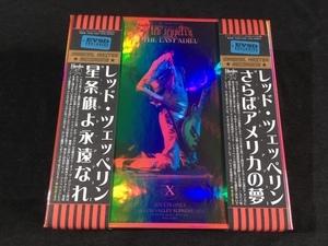残少!Empress Valley ★ Led Zeppelin - 星条旗よ永遠なれ/さらばアメリカの夢「The Last Adieu」プレス6CD+Bonus2CD/限定盤ボックス