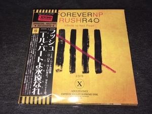 Empress Valley ★ Rush - ニール・パートよ永遠なれ「Forever NP」プレス3CD 豪華帯付き見開き紙ジャケット仕様