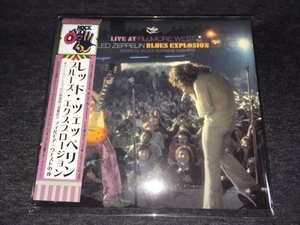 Empress Valley ★ Led Zeppelin - フィルモア・ウエストの夜「Blues Explosion」Live at Fillmore West 2CD見開きペーパースリーブ