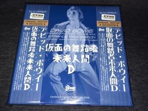 レア廃盤品!Empress Valley ★ David Bowie - 仮面の舞踏者未来人間D「Strange Fascination」プレス4CD+Bonus 4CDR/限定ボックス