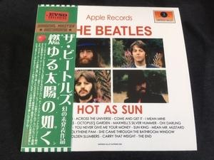 特価!Empress Valley ★ Beatles - 燃ゆる太陽の如く「Hot As Sun」プレス1CDペーパースリーブ