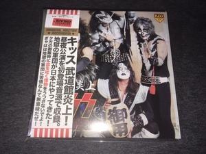 特価スタート!Empress Valley ★ Kiss - 武道館炎上!「Burning Hellfire」プレス2CD見開き紙ジャケット