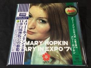 Empress Valley ★ Mary Hopkin - 日本万国博覧会の歌姫「Mary In Expo 70」7インチ見開き紙ジャケ/プレス2CD+DVD