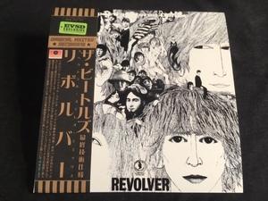 新作!Empress Valley ★ Beatles - リボルバー「Revolver Spectral Stereo Demix」プレス1CDペーパースリーブ