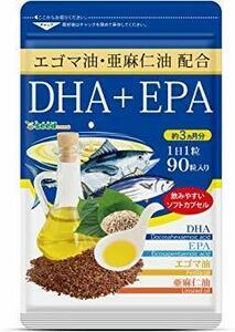 新品約3ヶ月分 シードコムス 亜麻仁油 エゴマ油配合 DHA+EPA サプリメント 約3ヶ月分 90粒 青魚 美容 SJA7