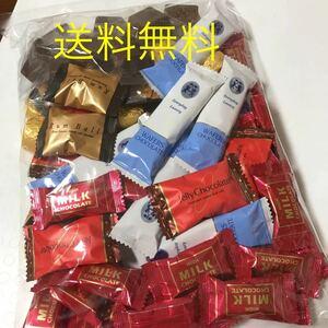★送料無料! 高級ミックスチョコレート たっぷり430g お買い得 格安 アウトレット ★