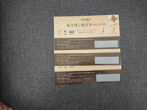 コード通知のみ送料無料 シュッピン 株主優待券 5000円割引 売却 5%上乗せ 最新 2022年6月30日まで
