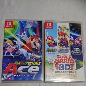 マリオテニスエース+スーパーマリオ3Dコレクション