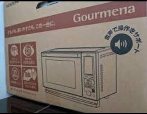 KOIZUMI オーブンレンジ KOR-1602/R、音声で操作をサポート