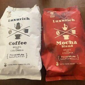 コーヒー 2種セット(400g×2) コーヒー豆