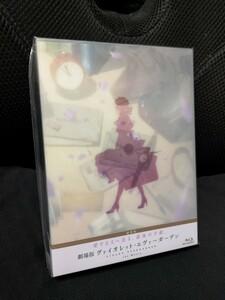 新品・未開封 劇場版 ヴァイオレット・エヴァーガーデンBlu-ray ブルーレイ 通常版 京都アニメーション制作