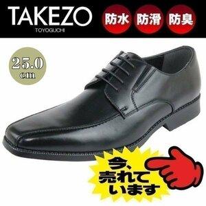 【アウトレット】【防水】【安い】【おすすめ】TAKEZO タケゾー メンズ ビジネスシューズ 紳士靴 革靴 571 スワール 紐 ブラック 黒 25.0cm