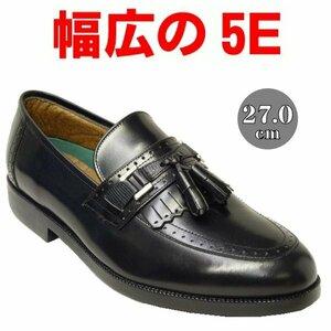 【幅広】【甲高】【5E】【おすすめ】【安い】メンズ ビジネスシューズ 紳士靴 革靴 9932 タッセル ローファー ブラック 黒 27.0cm