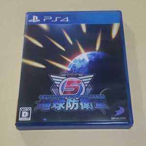 中古/PS4 地球防衛軍5