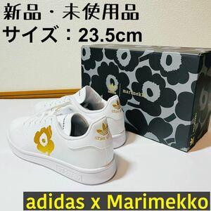 【新品タグ付】adidas marimekko スタンスミス 23.5cm 箱付