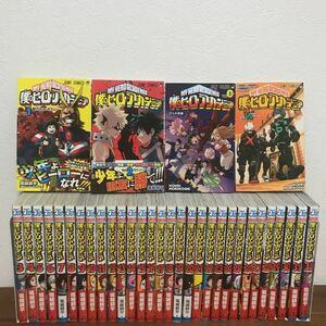 僕のヒーローアカデミア 29冊初版 全巻セット+映画特典2冊付き