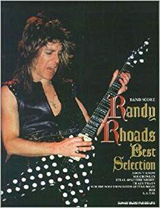ランディローズ ベストセレクション (バンド・スコア) 楽譜 送料無料