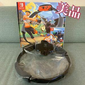 【美品】リングフィット アドベンチャー 任天堂 ニンテンドースイッチ Nintendo Switch