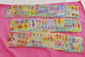 59枚セット トロピカル~ジュ!プリキュア カレー 丸美屋 シール キュアサマー コーラル パパイア フラミンゴ ローラ トロピカルージュ