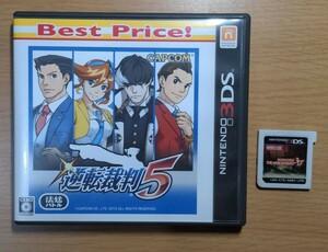 任天堂Nintendo 3DS ソフト2本